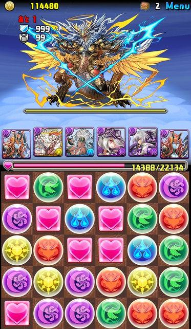 20170202-00000104-asahi-000-1-view