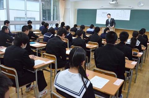 20150120私立高校で入試縮小