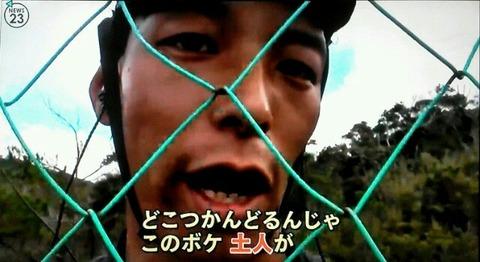 【悲報】沖縄で小6が飲酒運転して事故死wwwwwwwwwwww