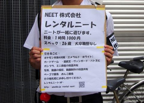986_nakanohito_top_cs1e1_1000x
