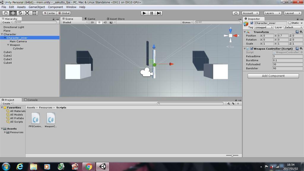 Unity]FPSをサクッと作る その2 射撃武器 : ct's gaming life