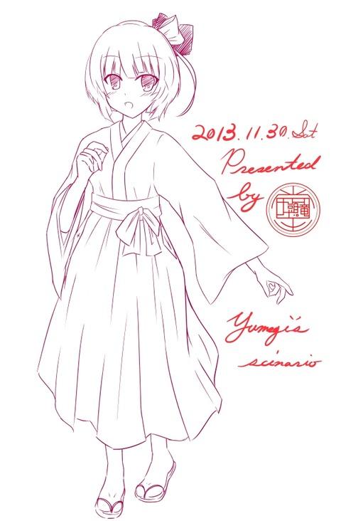 yama_genki_blog(1)