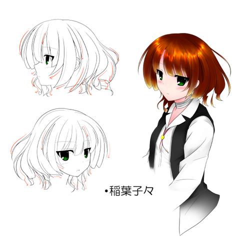 inaba_neko_color