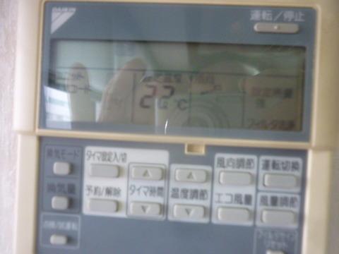 P1260528
