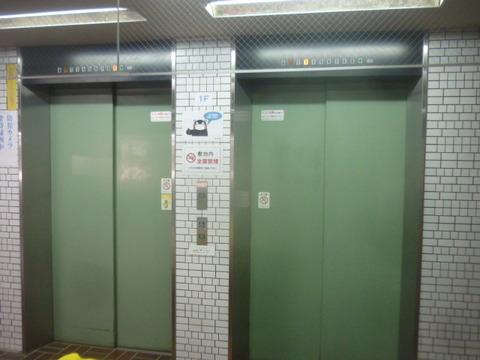 P1260512