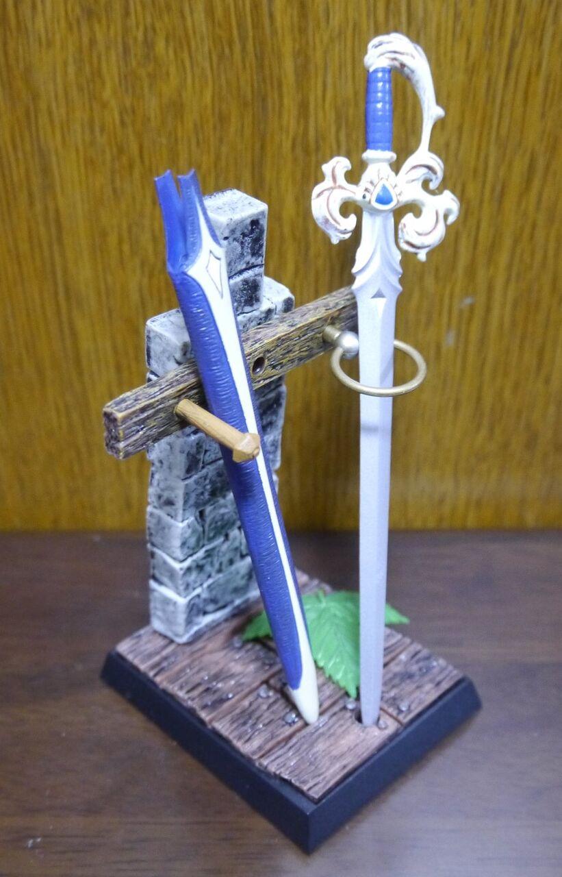 メタルキング の 剣