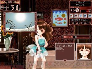princessmaker2_014_cs1w1_298x