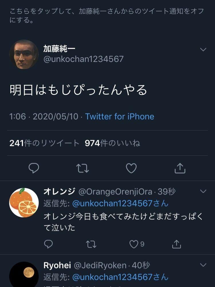 違法ダウンロード 加藤純一