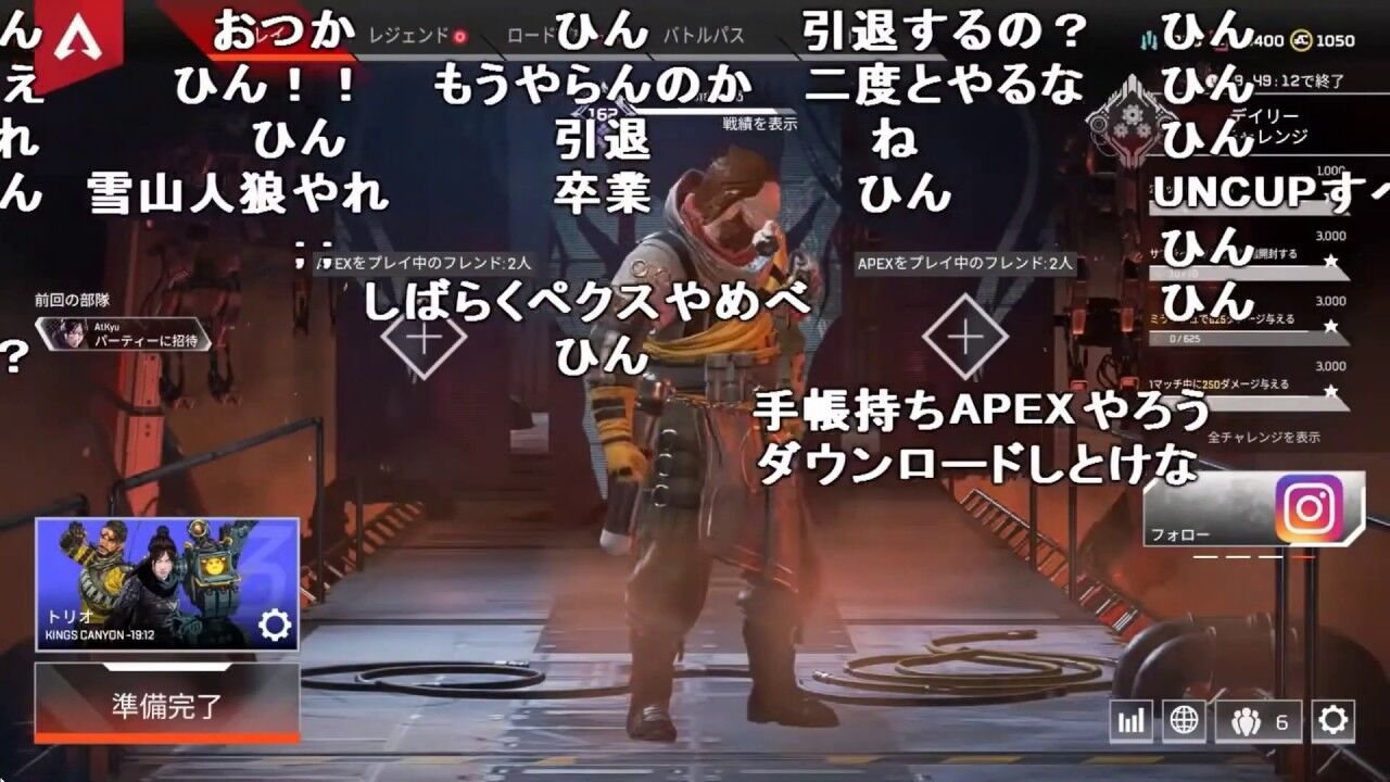 加藤純一 apex