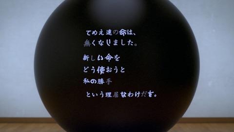 d7945-115-277268-1