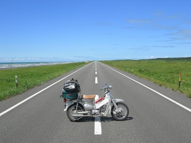2008 北海道 217