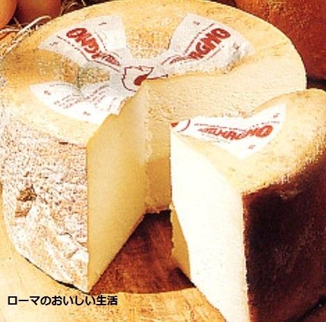ローマのおいしい生活-チーズ
