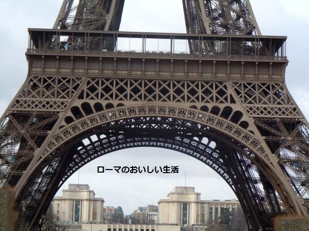 ローマのおいしい生活-パリ