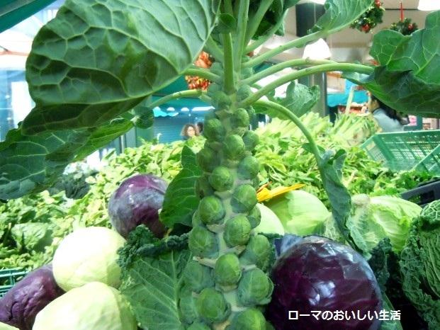 ローマのおいしい生活-野菜