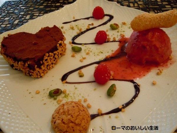 ローマのおいしい生活-ドルチェ