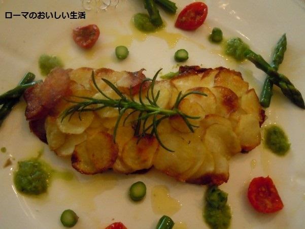 ローマのおいしい生活-魚