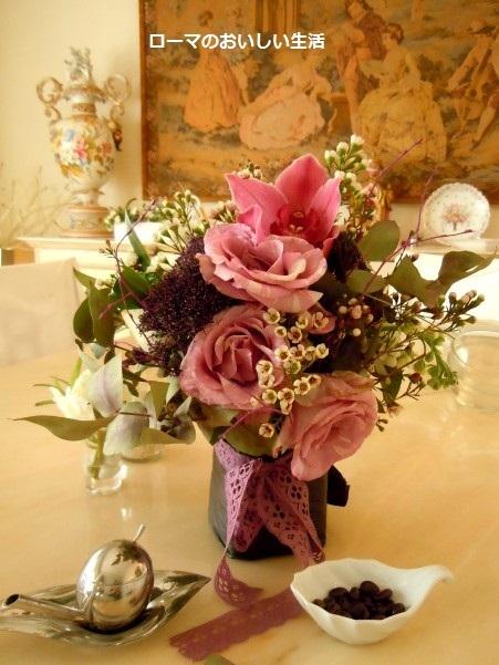 ローマのおいしい生活-花