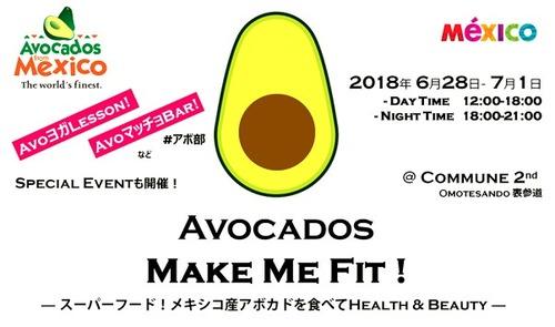 AMMF_Event2018