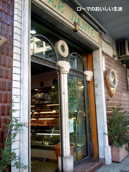 ローマのおいしい生活-パン