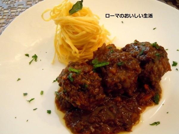 ローマのおいしい生活-肉