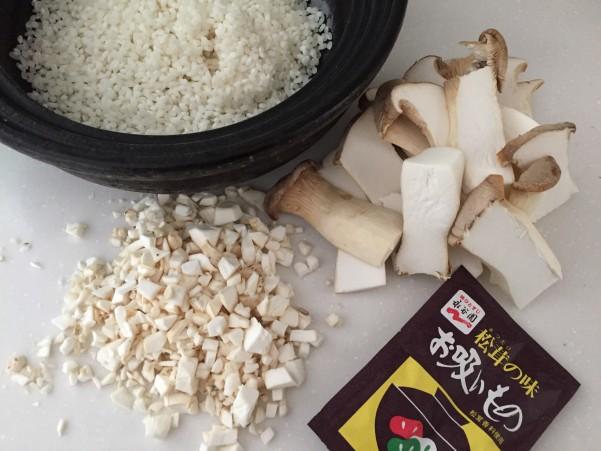 松茸 の お 吸い物 炊き込み ご飯