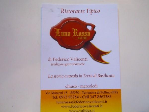 ローマのおいしい生活-レスtラン