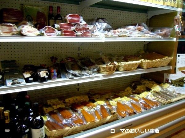 ローマのおいしい生活-お店