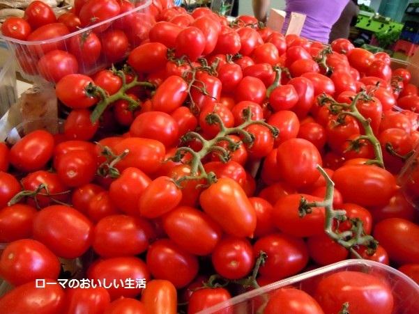 ローマのおいしい生活-トマト