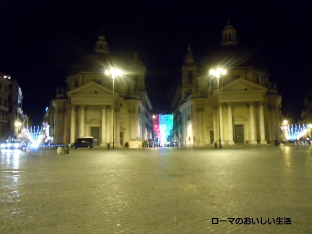 ローマのおいしい生活-風景