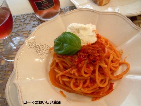 ローマのおいしい生活-パスタ