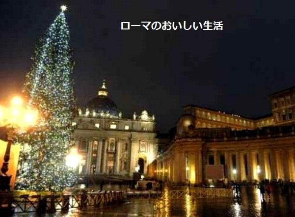 ローマのおいしい生活