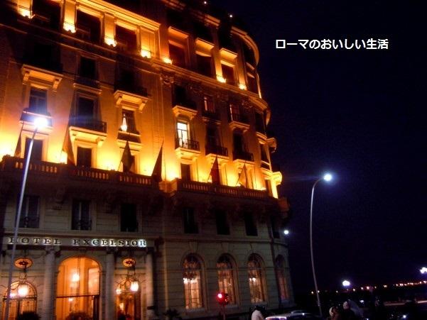 ローマのおいしい生活-ホテル