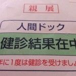 2013-0924-090708098.JPG