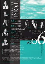 toki_ensemble