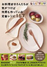 recipeblog/