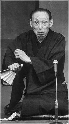 紅羅坊名丸:三遊亭圓生