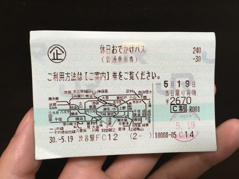 8A3422AB-877D-4A1B-9719-BF561650B1CE