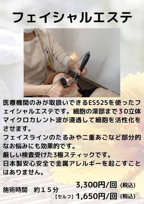 S__47554716