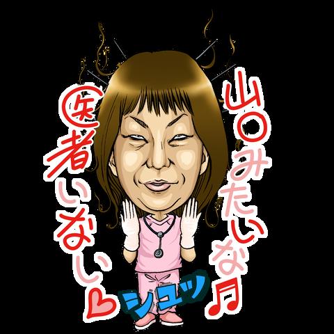 名刺用似顔絵アイコン20200314_011