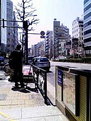 東京メトロ日比谷線茅場町駅1番出口
