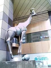 八重洲地下街23番出口中央通り側キリン像