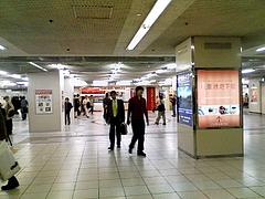 JR東京駅八重洲中央口改札
