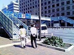 さくら通りと昭和通りの交差点の歩道橋