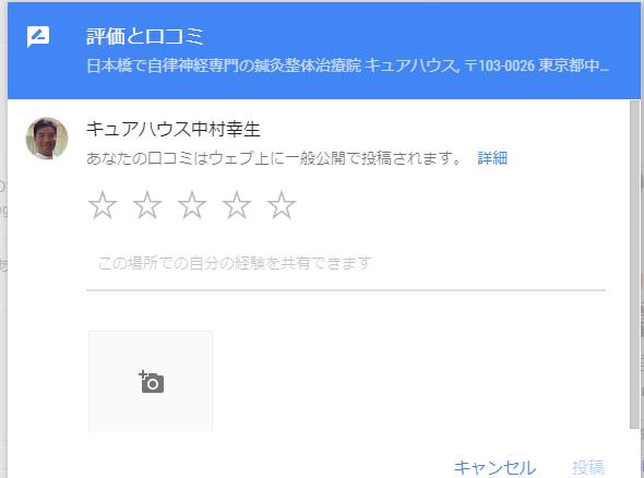 PC画面3