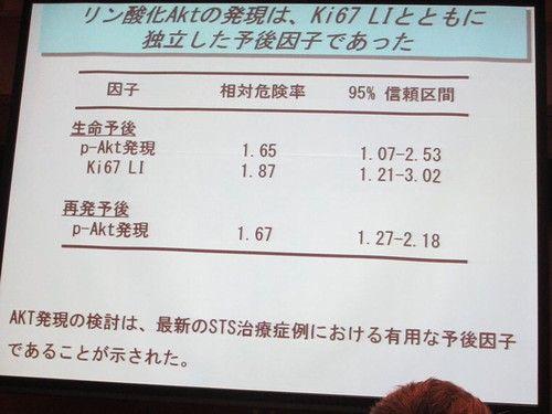 冨田先生27
