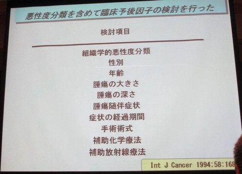 冨田先生12
