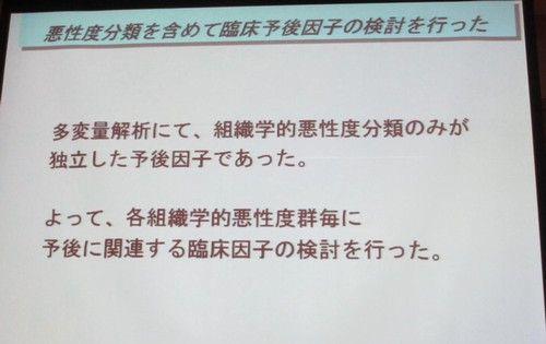 冨田先生13