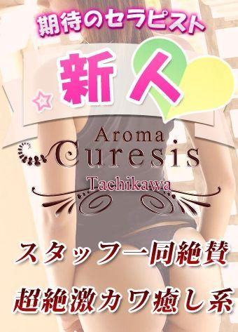 tsukasa_itou_1