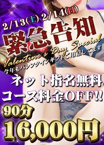 high_340_01