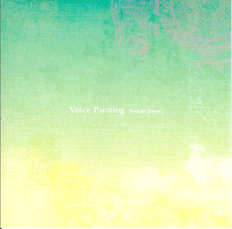 VoicePainting_CD